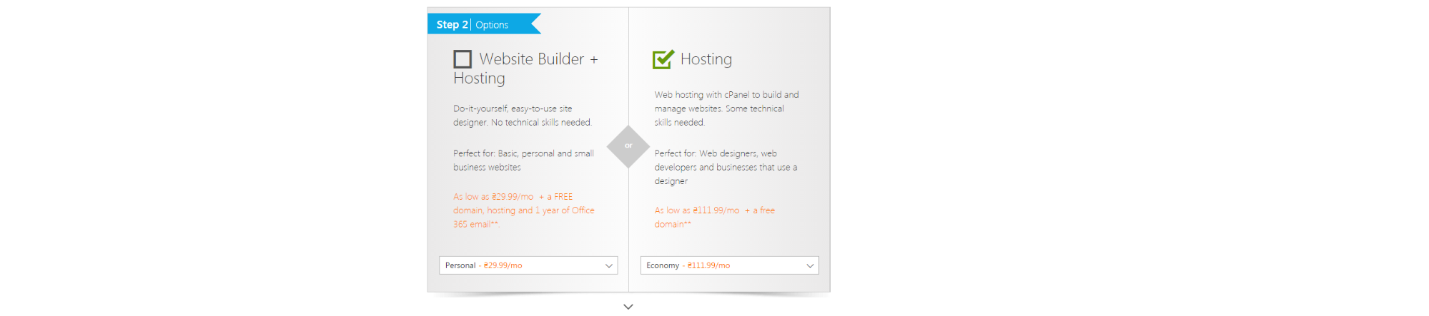 purchase magento hosting