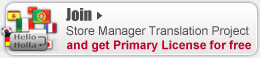 Join Store Manager for Magento translation project and receive free primary license