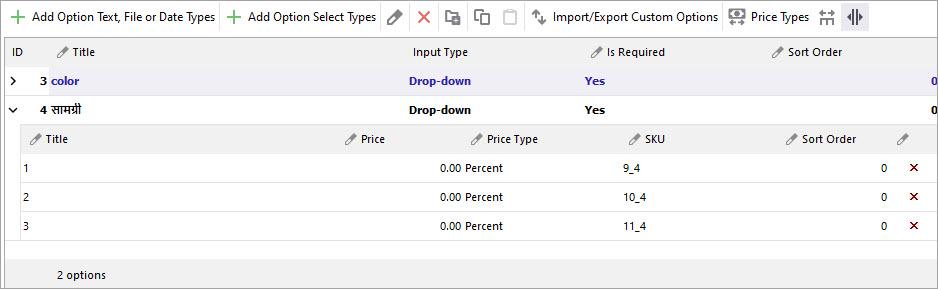 Custom Option Values